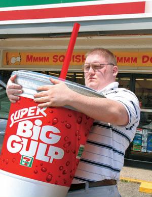 big-gulp1